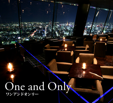 One ond Only